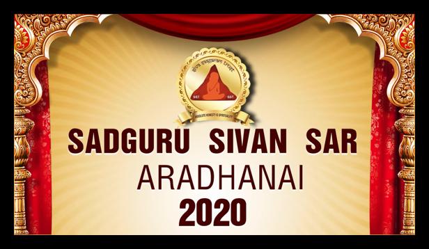 Aradhanai 2020